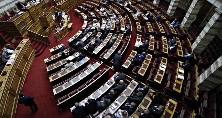 Photo of Agora Forum 2018 – The Future of Democracy